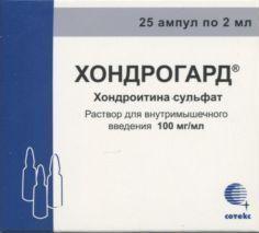 Хондрогард, 100 мг/мл, раствор для внутримышечного введения, 2 мл, 25шт.