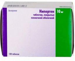 Нипертен, 10 мг, таблетки, покрытые пленочной оболочкой, 100 шт.