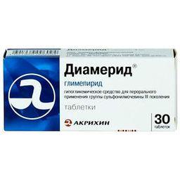 Диамерид, 2 мг, таблетки, 30 шт.