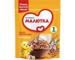 Малютка Каша молочная Гречневая с 4 мес.