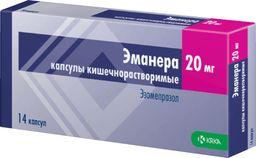 Эманера, 20 мг, капсулы кишечнорастворимые, 14 шт.