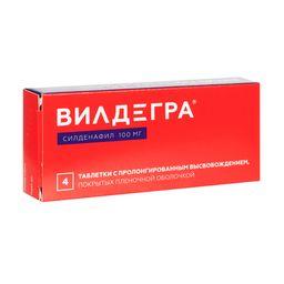 Вилдегра, 100 мг, таблетки пролонгированного действия, покрытые пленочной оболочкой, 4 шт.
