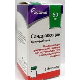 Синдроксоцин,
