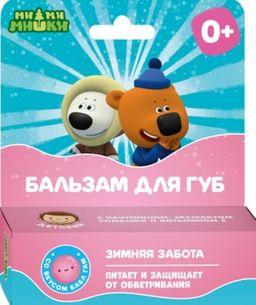 Ми-ми-мишки Бальзам для губ детский Зимняя забота, со вкусом жвачки, 4.2 г, 1 шт.