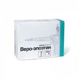 Веро-Эпоэтин, 2000 МЕ, лиофилизат для приготовления раствора для внутривенного и подкожного введения, 10 шт.
