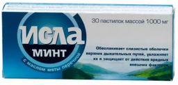 Исла Минт, 1000 мг, пастилки, 30 шт.