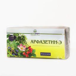 Арфазетин-Э
