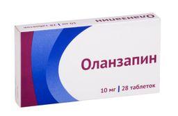 Оланзапин, 10 мг, таблетки, покрытые пленочной оболочкой, 28 шт.