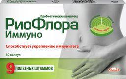 РиоФлора Иммуно, 400 мг, капсулы, 30 шт.
