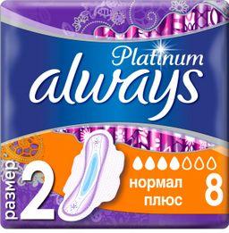 Always Platinum Ultra Normal Plus прокладки женские гигиенические