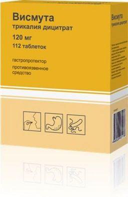 Висмута трикалия дицитрат, 120 мг, таблетки, покрытые пленочной оболочкой, 112 шт.