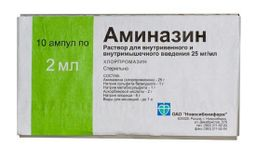 Аминазин, 25 мг/мл, раствор для внутривенного и внутримышечного введения, 2 мл, 10 шт.