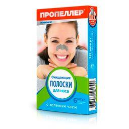 Пропеллер Pore Vacuum Очищающие полоски для носа Зеленый чай, 6шт.