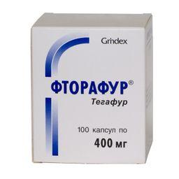 Фторафур, 400 мг, капсулы, 100 шт.