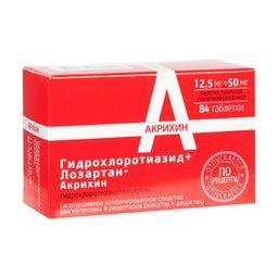 Гидрохлоротиазид+Лозартан-Акрихин, 50 мг+12.5 мг, таблетки, покрытые пленочной оболочкой, 84 шт.
