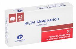 Индапамид Канон, 2.5 мг, таблетки, покрытые пленочной оболочкой, 30 шт.