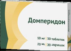 Домперидон, 10 мг, таблетки, покрытые пленочной оболочкой, 30 шт.