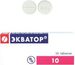 Экватор, 5 мг+10 мг, таблетки, 10шт.