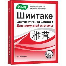 Шиитаке, 0.56 г, таблетки, 20 шт.