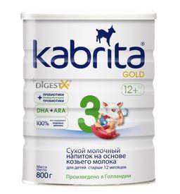 Kabrita 3 Gold, смесь сухая на козьем молоке, 800 г, 1шт.