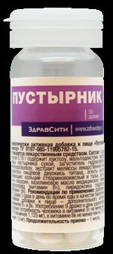 Здравсити Пустырника экстракт, таблетки, 50 шт.