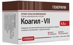 Коагил-VII,