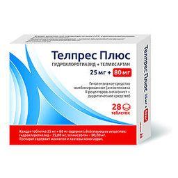 Телпрес Плюс, 25 мг+80 мг, таблетки, 28 шт.