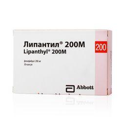 Липантил 200 М, 200 мг, капсулы, 30шт.