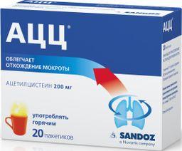 АЦЦ, 200 мг, гранулы для приготовления раствора для приема внутрь, 3 г, 20 шт.
