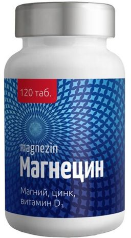 Магнецин, таблетки, 120 шт.