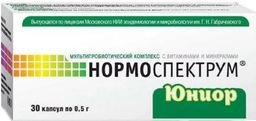 Нормоспектрум Юниор, 400 мг, капсулы, 30 шт.