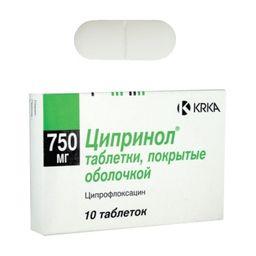 Ципринол, 750 мг, таблетки, покрытые пленочной оболочкой, 10шт.