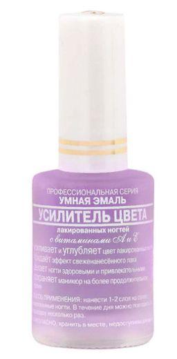 Умная эмаль усилитель цвета, 11 мл, 1 шт.