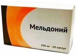 Мельдоний, 500 мг, капсулы, 60 шт.