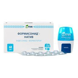 Формисонид-натив, 160 мкг+4.5 мкг/доза, порошок для ингаляций дозированный, 60 шт.
