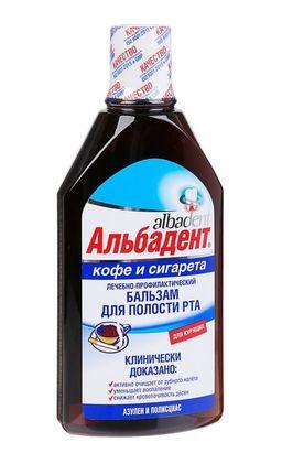 Альбадент бальзам для полости рта Кофе и сигарета