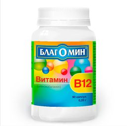 Благомин Витамин В12 (цианокобаламин)