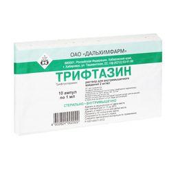 Трифтазин, 2 мг/мл, раствор для внутримышечного введения, 1 мл, 10 шт.