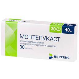 Монтелукаст, 10 мг, таблетки, покрытые пленочной оболочкой, 30 шт.