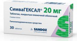 СимваГексал, 20 мг, таблетки, покрытые оболочкой, 30 шт.