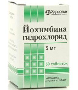 Йохимбина гидрохлорид, 5 мг, таблетки, 50шт.