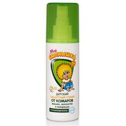Мое солнышко Спрей от комаров детский защитный