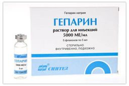 Гепарин, 5000 МЕ/мл, раствор для внутривенного и подкожного введения, 5 мл, 5 шт.