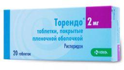 Торендо, 2 мг, таблетки, покрытые пленочной оболочкой, 20 шт.