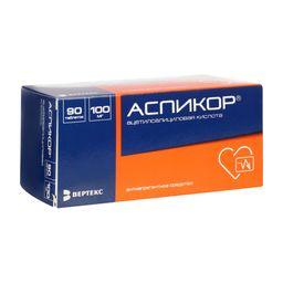 Аспикор,