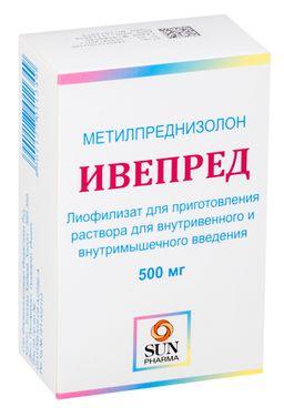 Ивепред, 500 мг, лиофилизат для приготовления раствора для внутривенного и внутримышечного введения, 1шт.