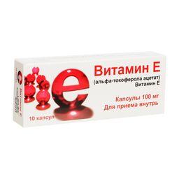 Витамин Е (альфа-токоферола ацетат)