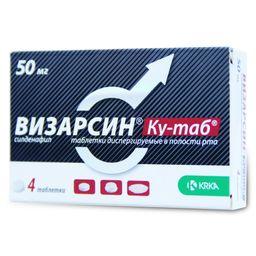 Визарсин Ку-таб, 50 мг, таблетки, диспергируемые в полости рта, 4 шт.