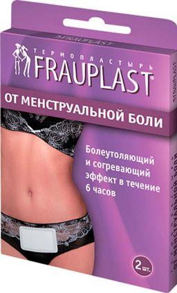 Frauplast термопластырь от менструальной боли