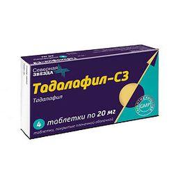 Тадалафил-СЗ, 20 мг, таблетки, покрытые пленочной оболочкой, 4 шт.